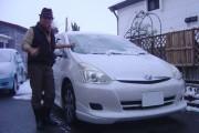 福島県 上野さん 購入した車:トヨタ ウィッシュ