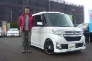 新潟県 齋藤さん 購入した車:ダイハツ タントカスタム