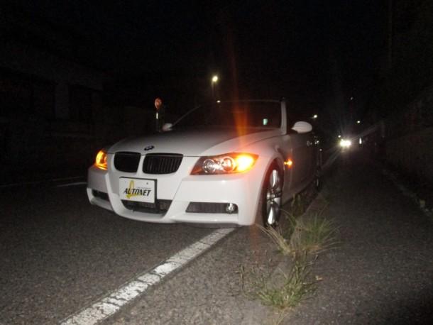 BMW 3シリーズ ツーリング 伊藤様