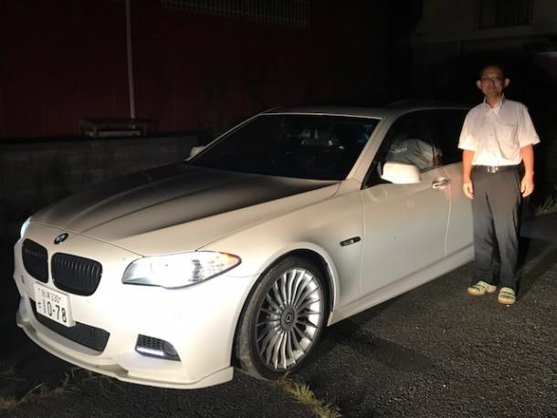 BMW5 山口様